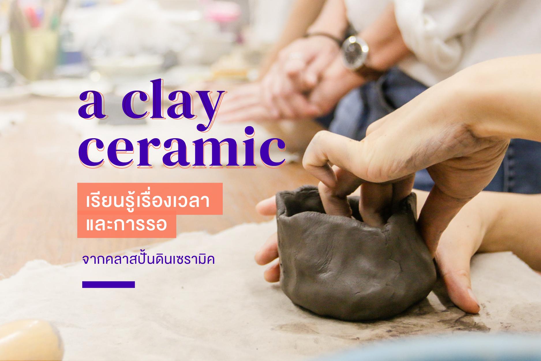 a clay ceramic