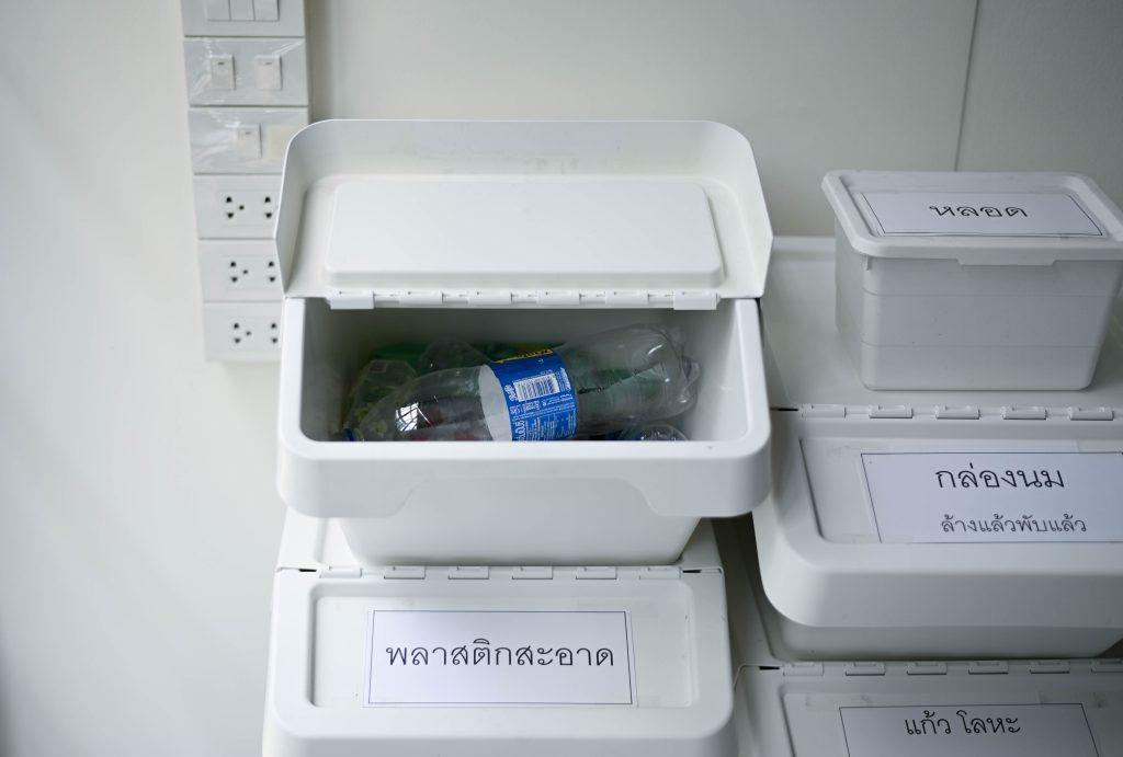 พลาสติกใส่ แยกขยะ