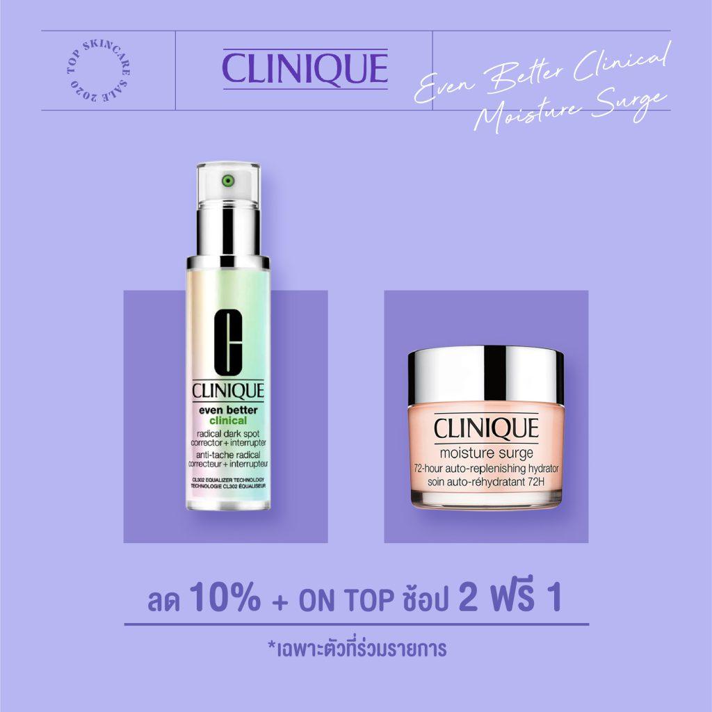 skincare clinique
